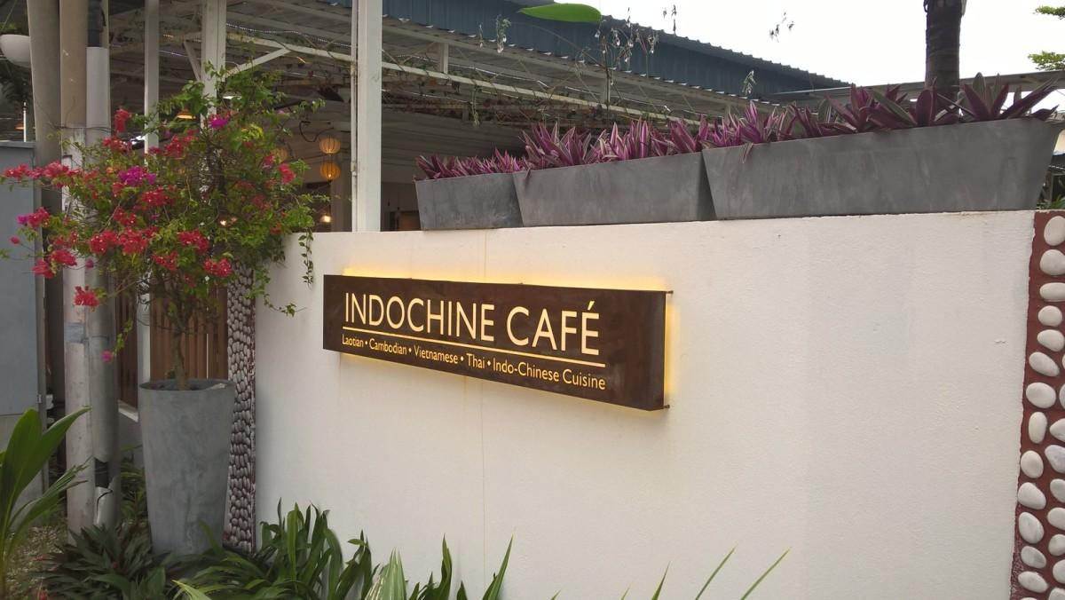 Indochine Cafe Penang ペナンのインドシンカフェ ラオス.カンボジア.ベトナム.タイ.インド.チャイナ