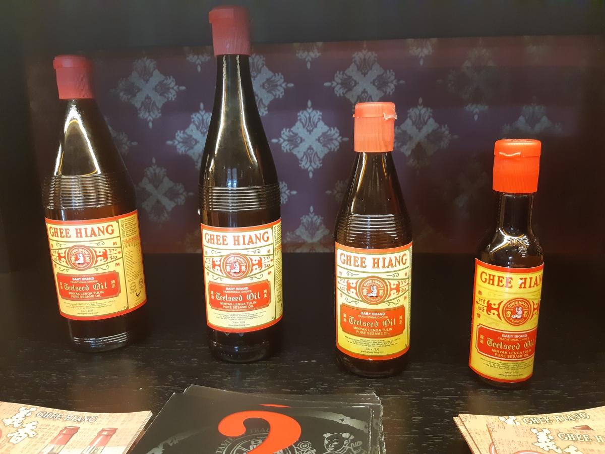 ペナン160年の歴史 義香のごま油 Ghee Hiang Sesame Oil Penang