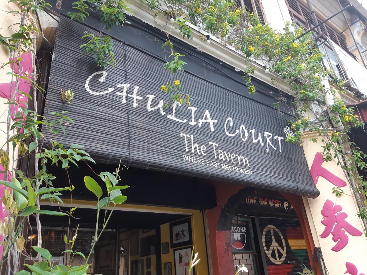 ペナン島世界遺産 ジョージタウンでカフェタイム Chulia Court The Tavern Penang